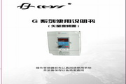 日虹CHRH-4110GEE变频器使用说明书