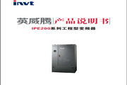 英威腾IPE2000-56-0160-4工程型变频器说明书