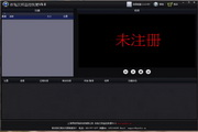 赤兔汉邦监控视频恢复软件 9.6