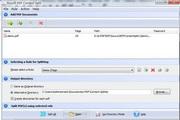 Boxoft PDF Content Split 3.0