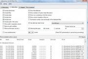 Directory List & Print 3.06