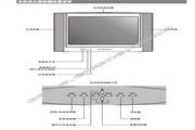 创维25TM9000(4T30机芯)彩电使用说明书