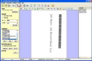 文档影像扫描处理系统