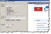 网址批量打开工具 3.0322