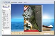 Boxoft Free Flash Magazine Software 1.0