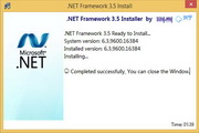 Windows 8.1 & 2012R2 .NET Framework 3.5 离线安装包