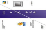 创维21T88AA(3S30机芯)彩电使用说明书