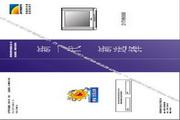 创维21TH9000(3P30机芯)彩电使用说明书