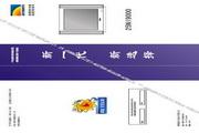 创维25NI9000(4T30机芯)彩电使用说明书
