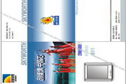 创维25NX9000(4P36机芯)彩电使用说明书