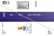 创维25NX9000(5S31机芯)彩电使用说明书