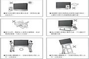 奇美多媒体液晶显示器TL-24L6000T型使用说明书