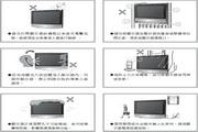 奇美多媒体液晶显示器TL-24V7000D型使用说明书