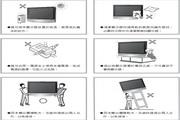 奇美多媒体液晶显示器TL-26S200D型使用说明书