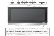 奇美多媒体液晶显示器TL-26S3000T型使用说明书