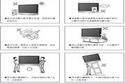 奇美多媒体液晶显示器TL-32V7000D型使用说明书