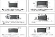 奇美多媒体液晶显示器TL-32V7500D型使用说明书