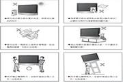 奇美多媒体液晶显示器TL-32W6000D型使用说明书