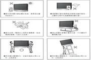 奇美多媒体液晶显示器TL-37S2000D型使用说明书