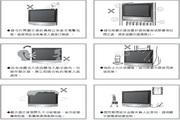 奇美多媒体液晶显示器TL-37S2100D型使用说明书
