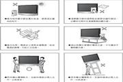 奇美多媒体液晶显示器TL-42E5100D型使用说明书