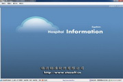 标准门诊管理系统 7.0.9