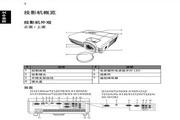 宏基S1313WHne投影机使用说明书