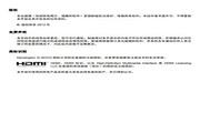 丽讯H1180CBHD投影机使用说明书