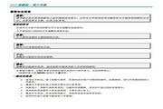 丽讯D5185HD投影机使用说明书