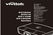 丽讯D5010投影机使用说明书
