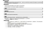 丽讯D4520V投影机使用说明书