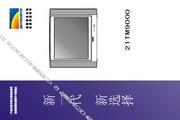 创维21TM9000(3T30机芯)彩电使用说明书