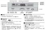 海尔ES60H-Z4(ZE)热水器使用说明书