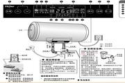 海尔ES80H-MG(ZE)热水器使用说明书