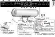 海尔ES40H-MG(ZE)热水器使用说明书