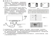 海尔ES100H-K3(ZE)热水器使用说明书
