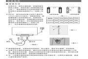 海尔ES80H-K3(ZE)热水器使用说明书