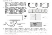 海尔ES100H-B1(QE)热水器使用说明书