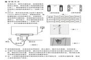 海尔ES80H-B1(QE)热水器使用说明书