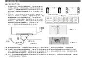 海尔ES60H-B1(QE)热水器使用说明书