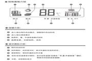 海尔ES40H-B1(QE)热水器使用说明书