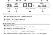 海尔ES100H-B3(E)热水器使用说明书