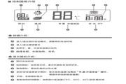 海尔ES80H-B3(E)热水器使用说明书