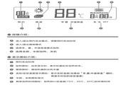 海尔ES50H-B3(E)热水器使用说明书