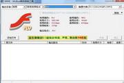 MVBOX音视频解码器 1.0