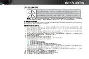 Optoma奥图码ZX210ST投影机说明书