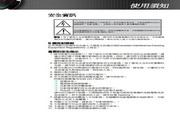 Optoma奥图码ZW210ST投影机说明书