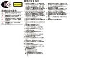 Optoma奥图码PK301投影机说明书