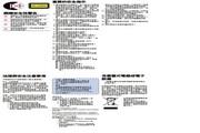 Optoma奥图码PK102投影机说明书