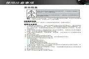 Optoma奥图码 EX605ST投影机说明书
